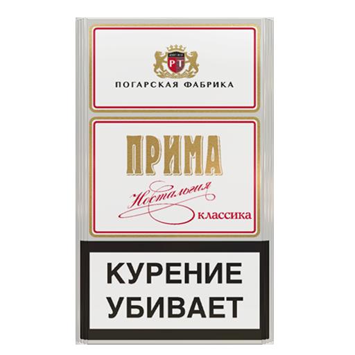 сигареты от погара купить