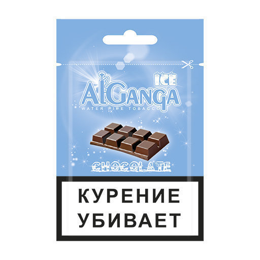 AlGanga Ice - Chocolate