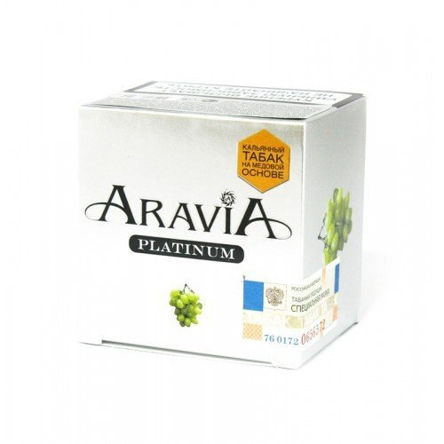 Aravia Platinum - Grape